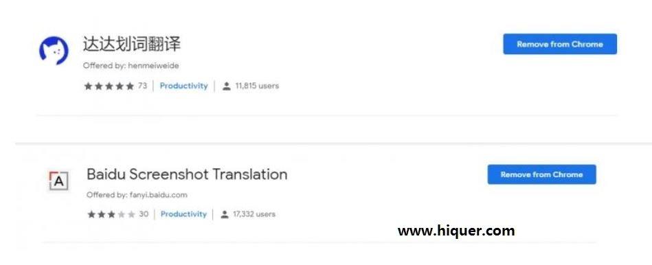 推荐两个chrome插件,翻译网页和学习英语能够用到,十分好用