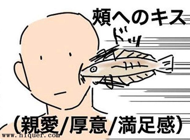科普百科《亲吻身体部位代表的意义》,细节太难记就画条鱼让你一看就懂! 涨姿势 第4张