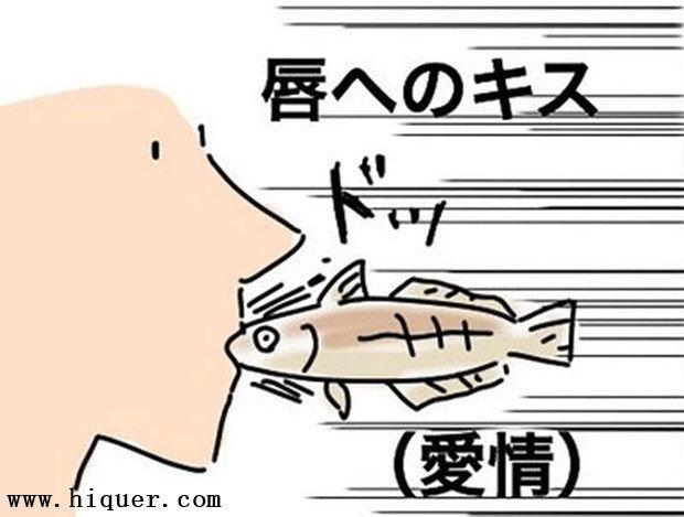 科普百科《亲吻身体部位代表的意义》,细节太难记就画条鱼让你一看就懂! 涨姿势 第5张