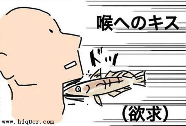 科普百科《亲吻身体部位代表的意义》,细节太难记就画条鱼让你一看就懂! 涨姿势 第6张