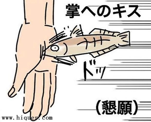 科普百科《亲吻身体部位代表的意义》,细节太难记就画条鱼让你一看就懂! 涨姿势 第10张