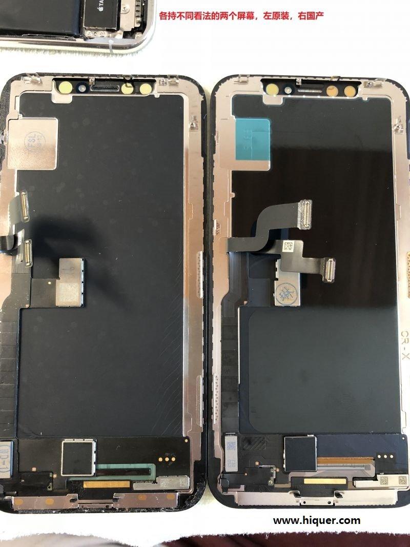 随便说说-iPhone X换屏全过程图解 老司机 第3张