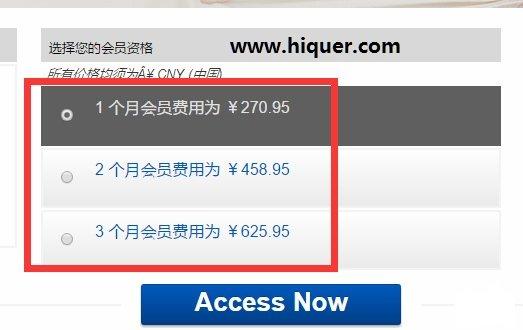 免费获取收费(会员)网站资源的方法 老司机 第2张