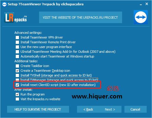 TeamViewer13.1,目前为止最稳定最省心的版本