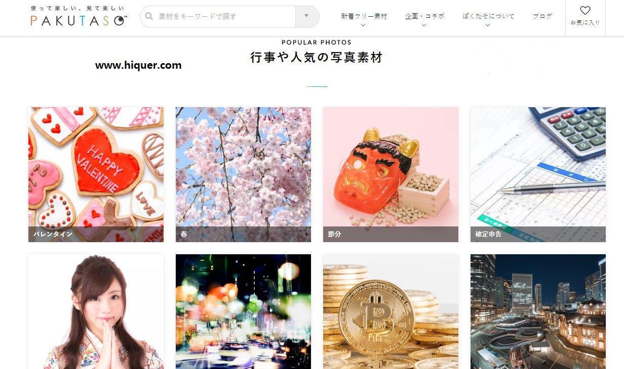 分享5个日本免费的高清图片网站 福利吧 第1张