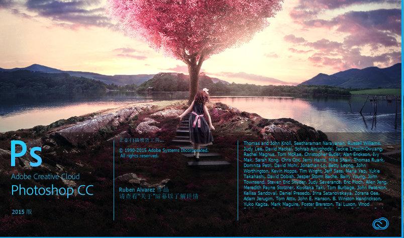 PSCC2015丨Photoshop CC2015中文破解版
