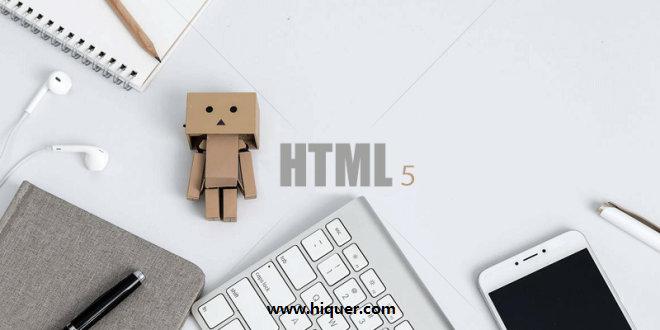 HTML文档声明标准格式整理 维护记录 第1张