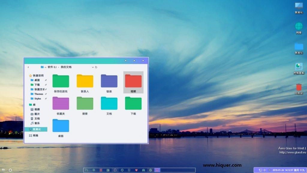 冷蓝系多彩色WIN10唯美主题包,是时候更换你的WIN10主题了 福利吧 第3张