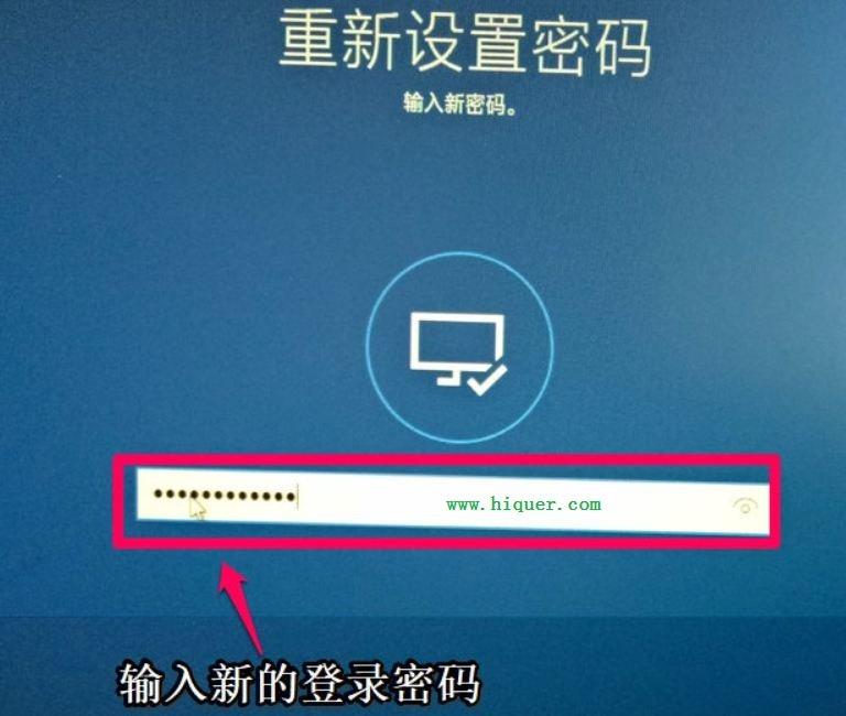 无需借助任何设备破解Win7、Win8、Win10开机密码