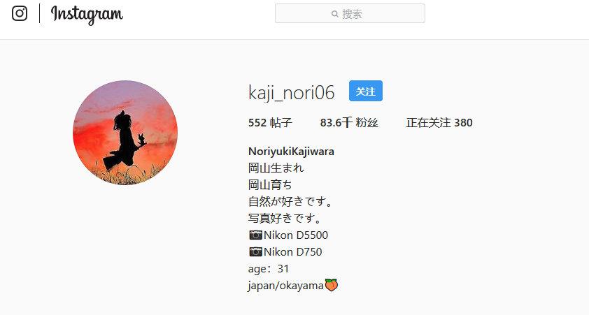 kaji_nori06