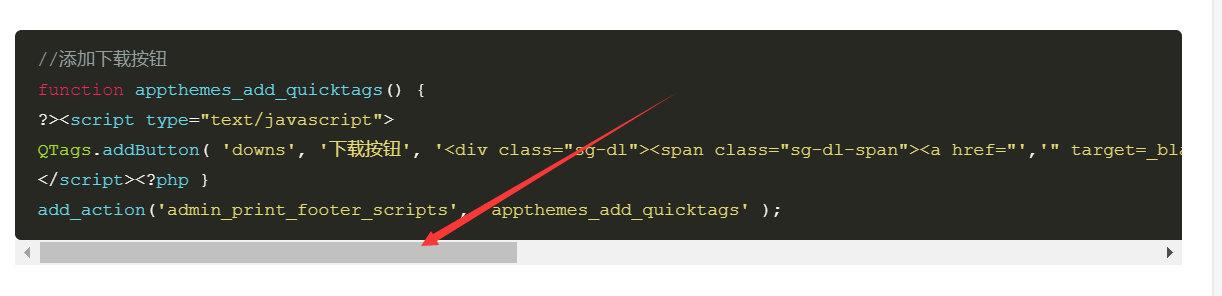 DUX主题pre标签下的实现代码自动换行 只需两行代码