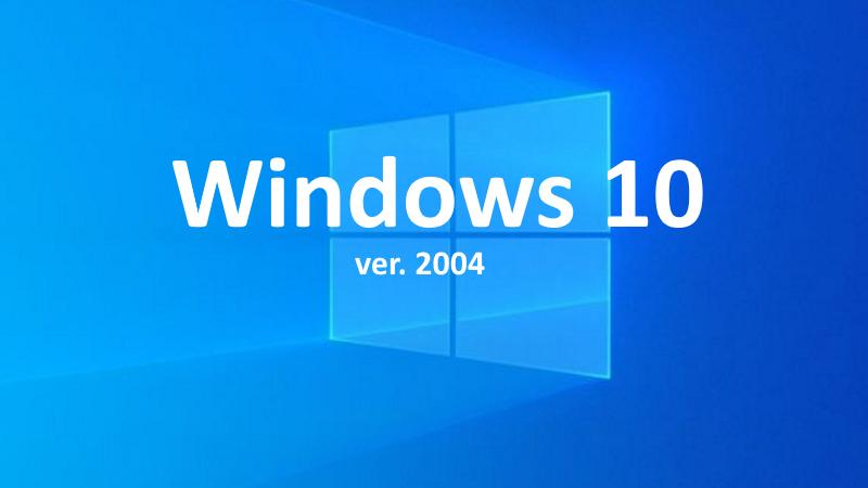 Win10 Version 2004将移除自动登录选项的照片 - 1
