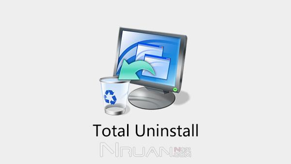 Total Uninstall 绿色版下载|Total Uninstall Pro v6.13特别版