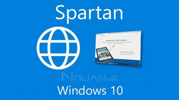IE退役?Win10 Build 10056 Spartan成为了默认浏览器的照片 - 1