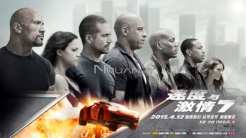 速度与激情7 Fast Furious 7