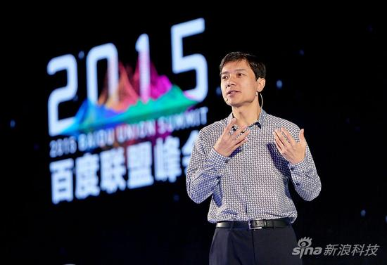 百度CEO李彦宏:移动互联网的未来发展有两种结局的照片 - 1
