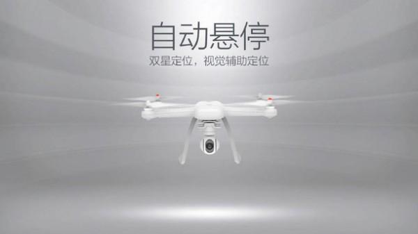 全智能控制:小米无人机正式发布 售价2499元起的照片 - 9
