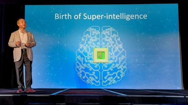 孙正义:ARM芯片将推进人工智能走向奇点的照片