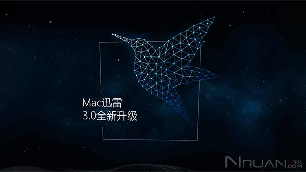 迅雷Mac版3.0.8发布 新增软件中心的照片