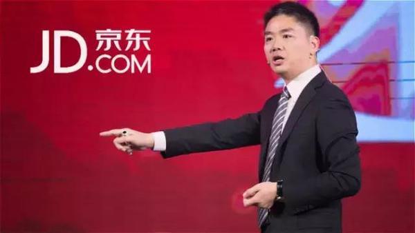 刘强东:五年以上员工医药费公司买单的照片 - 1