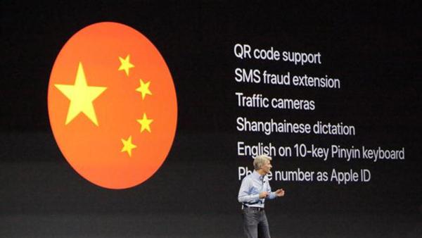 iOS 11专为中国优化 短信诈骗无处逃的照片
