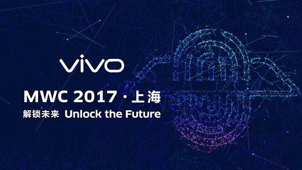 vivo全球首发屏下光学指纹解锁:全面屏绝配的照片 - 1