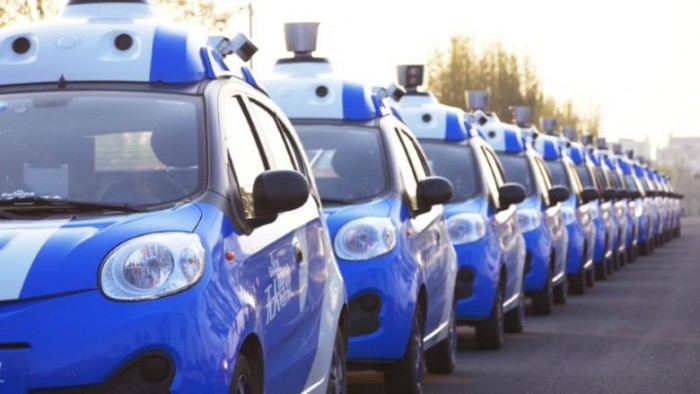 百度下周公布自动驾驶软件的首批汽车制造伙伴 含奇瑞的照片