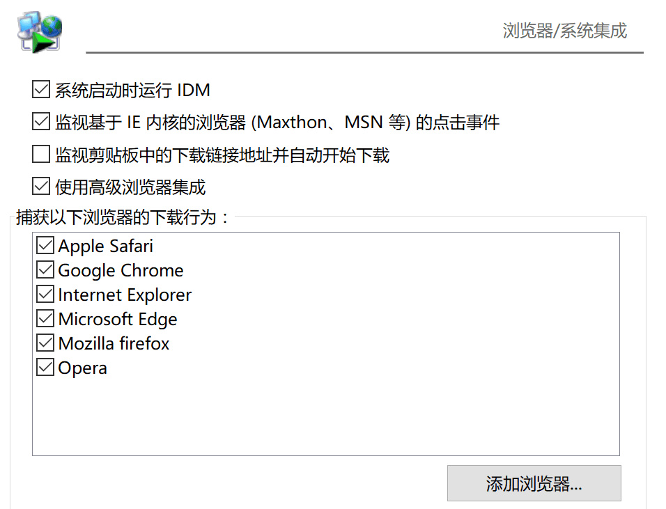 IDM v6.32 Build 11 最佳下载利器 官方最新版的照片 - 2