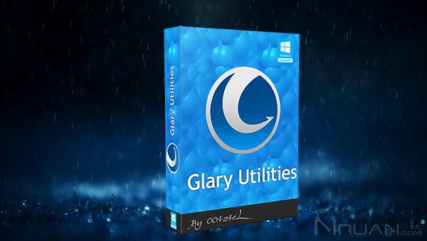 Glary Utilities v5.97 最新专业绿色版