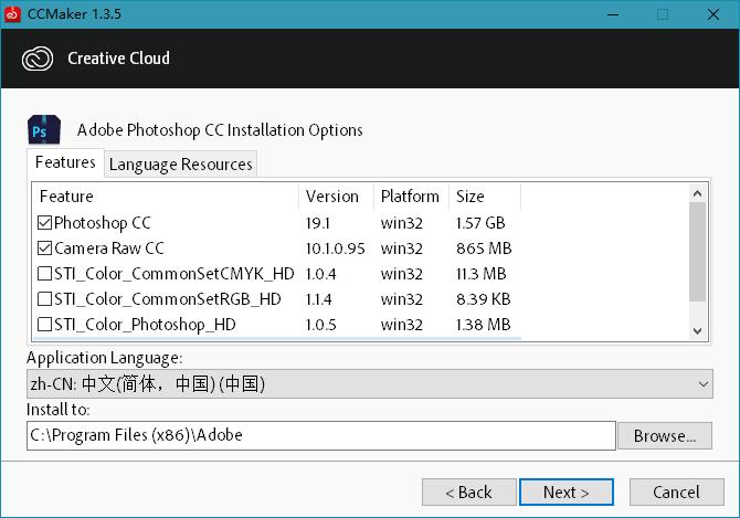 CCMaker v1.3.11 Adobe系列下载激活的照片 - 3