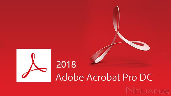 Acrobat Pro DC v18.011.20040 绿色版