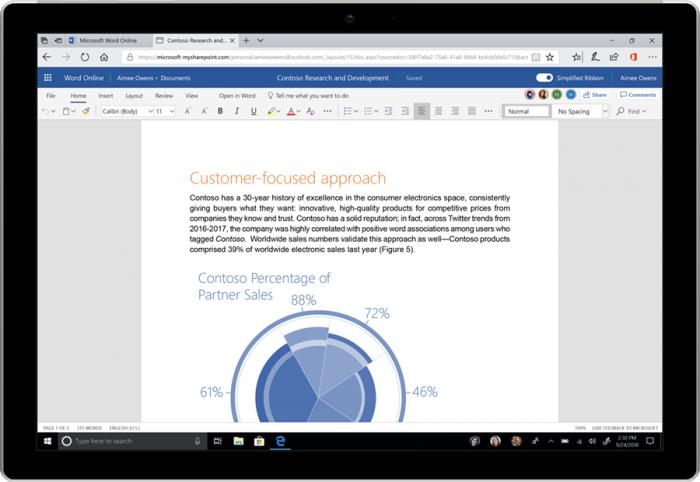 Office 365迎新UI:精简Ribbon功能区 强化搜索推荐的照片 - 1