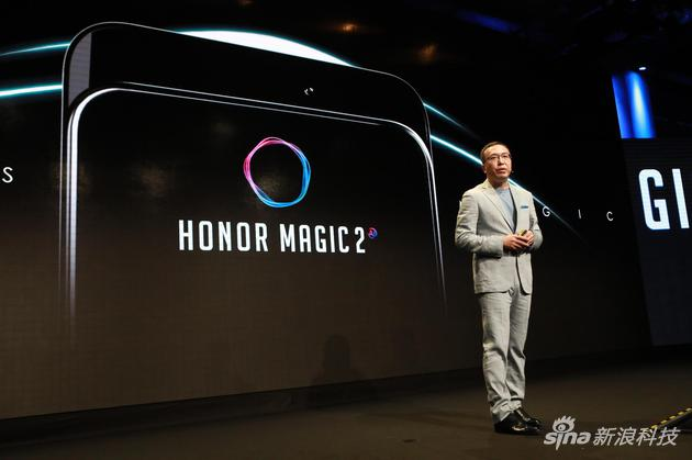 荣耀赵明:Magic 2滑屏结构让你像玩Zippo一样上瘾的照片 - 2