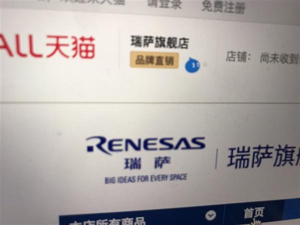 多家国际芯片巨头入驻天猫:阿里或在杭州云栖宣布重磅消息的照片 - 2