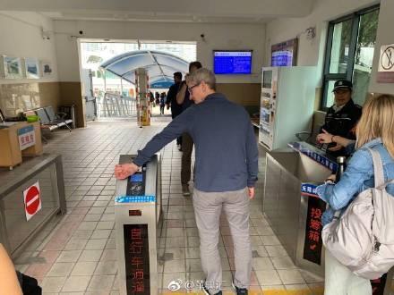 库克刷Apple Watch交通卡体验上海轮渡:错刷了自行车闸机口的照片 - 3