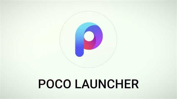 小米推出POCO Launcher正式版:极致精简的照片 - 1