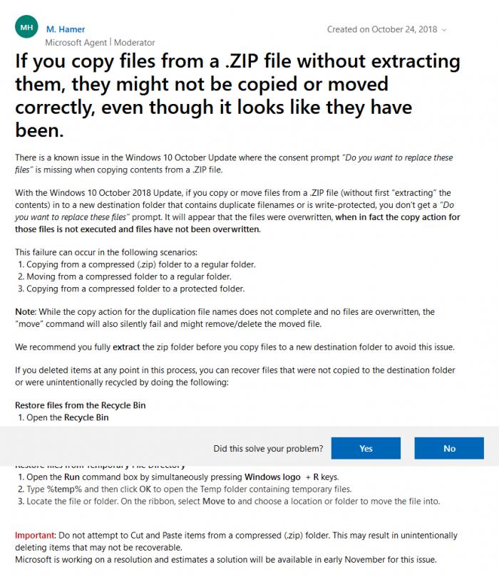 微软承认Win10十月更新解压ZIP会直接覆盖同名文件的照片 - 3
