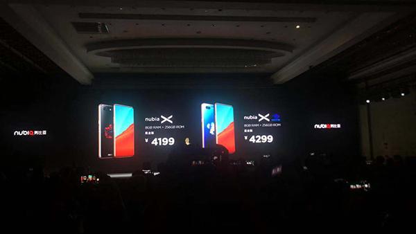 努比亚发首款护眼双屏手机努比亚X 3299元起的照片 - 3