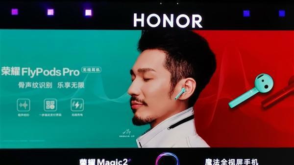 999元 荣耀真无线耳机FlyPods Pro发布:支持骨声纹的照片 - 1