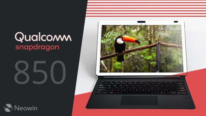 Win10四月更新现支持高通骁龙850处理器的照片