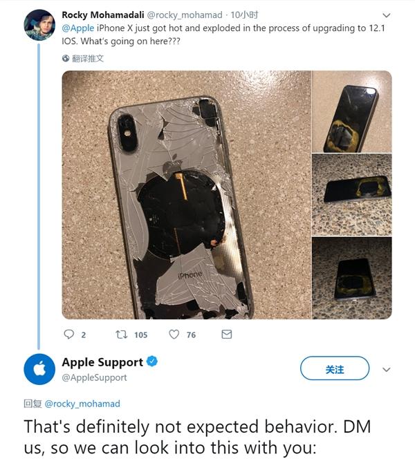 iPhone X升级iOS 12时发生爆炸 苹果官方回应的照片 - 5