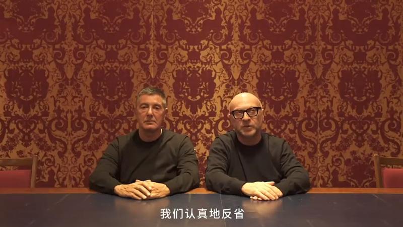 D&G杜嘉班纳在海外官方社交账号发布致歉视频的照片 - 1
