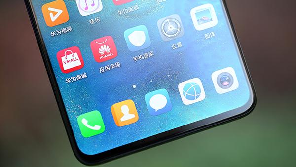 华为全新手机操作系统曝光:不基于安卓 正在研发中的照片 - 1