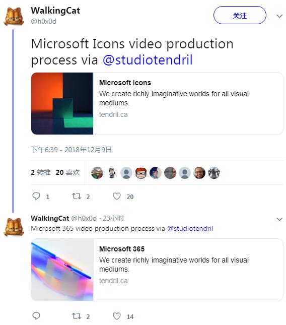 微软分享Office365 Win10 Fluent图标设计背后的故事的照片 - 2