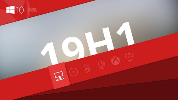 Win10 19H1已修复FLAC音乐信息显示错误问题的照片 - 1