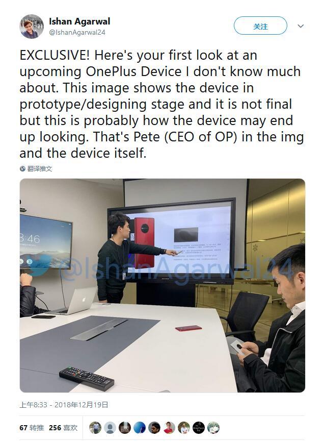 刘作虎手持一加7原型照曝光:类Lumia的超大圆形相机的照片 - 2