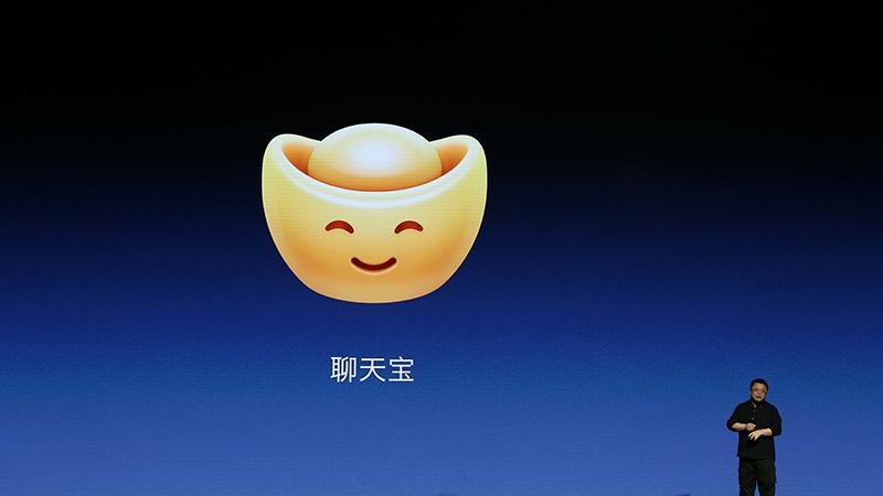 罗永浩承诺兑现:聊天宝可以随意更换图标了的照片 - 1