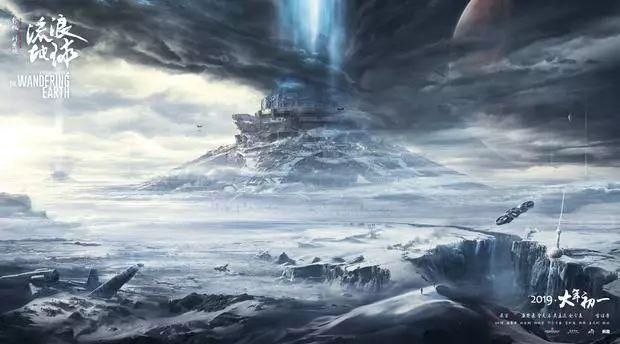 流浪地球:比邻星并非理想家园的照片 - 1
