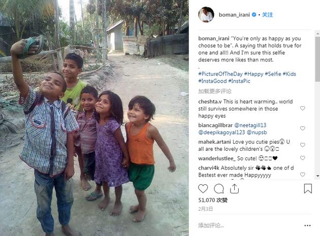 """印度孩子举拖鞋""""自拍""""照走红社交网络的照片 - 2"""