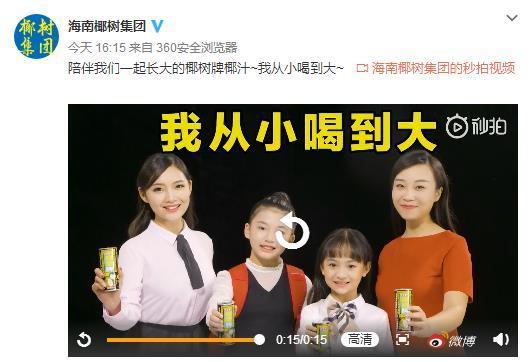 丁香园创始人:喝椰汁不会从小变大 吃核桃不补脑的照片 - 2